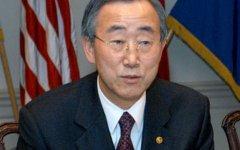 Пан Ги Мун. Фото Роберта Ворда с сайта defense.gov