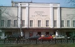 Московский театр имени Пушкина. Фото с сайта wikipedia.org