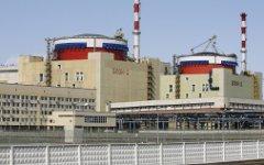 Ростовская АЭС © РИА Новости, Сергей Венявский