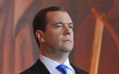 Дмитрий Медведев © РИА Новости, Александр Астафьев