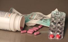 Лекарства © KM.RU, Илья Шабардин