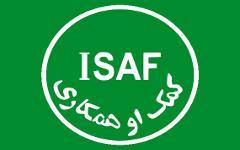 Эмблема ISAF. Фото с сайта wikimedia.org