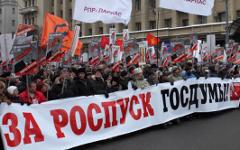 «Марш против подлецов» © KM.RU, Алексей Белкин