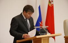 Дмитрий Тришкин. Фото с сайта mosreg.ru