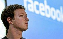 Марк Цукерберг. Фото с сайта playhq.org