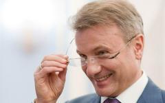 Герман Греф © РИА Новости, Денис Гришин