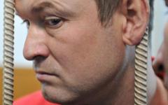 Леонид Развозжаев  © РИА Новости  Сергей Кузнецов