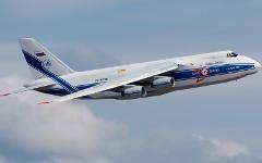 Ан-124 «Руслан». Фото c сайта wikimedia.org