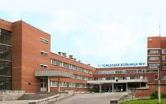 ГКБ №31. Фото с сайта spbsverdlovka.ru