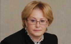 Вероника Скворцова © РИА Новости, Владимир Федоренко