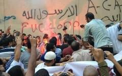 Акции протеста в Египте. Фото с сайта elfagr.org