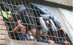Заключенные. Фото с сайта sodahead.com
