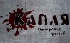 Фото с сайта uzhaspremia.ru