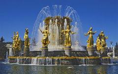 Фонтан «Дружба народов».Фото с сайта vvcentre.ru
