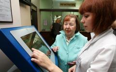 Электронная регистратура © РИА Новости, Игорь Зарембо