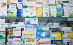Лекарства © KM.RU