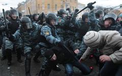 Бойцы ОМОНа © РИА Новости, Илья Питалев