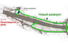 Схема разворота на 5 километре Международного шоссе в зоне терминалов D, E и F аэропорта Шереметьево изменится с 4...