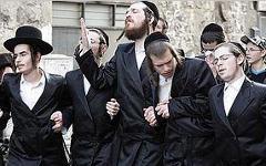 Евреи. Фото с сайта stoxos.gr