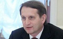 Сергей Нарышкин. Фото с сайта kremlin.ru