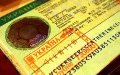 Украинская виза. Фото с сайта get-visa.com.ua