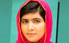 Малала Юсуфзай. Фрагмент обложки книги «I Am Malala»