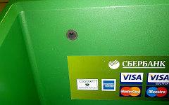 Камера видеонаблюдения в банкомате. Фото с сайта dmitryiv.blogspot.ru