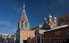 Храм Григория Неокесарийского. Фото с сайта mosday.ru