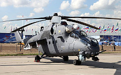 Ми-35. Фото Виталия Кузьмина с сайта vitalykuzmin.net