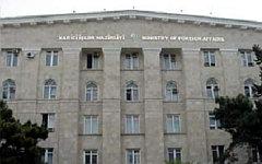 Здание МИД Азербайджана. Фото с сайта contact.az