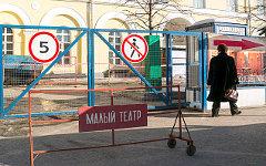 Фото с сайта moscow-live.ru