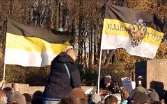 Марш националистов в Санкт-Петербурге. Кадр телеканала Russia Today