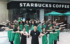Фото с сайта starbucks.com.cn