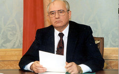 Михаил Горбачев. Фото с сайта gorby.ru
