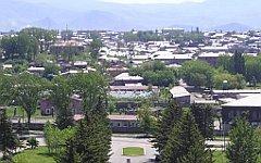 Вид на Гюмри. Фото с сайта gyumri.mid.ru