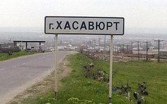 Фото Умара Дагирова с сайта wikipedia.org