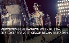 Фото с сайта mercedesbenzfashionweek.ru