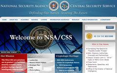 Скриншот сайта АНБ США