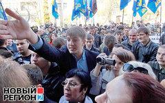 Митингующие у здания МВД Украины. Фото с сайта nr2.ru