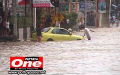 Фото с сайта pattayaone.net