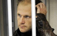 Денис Синяков © РИА Новости, Сергей Ещенко