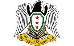 Герб администрации президента Сирии
