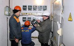 Работники ЯГЭС. Фото с сайта el.yarnet.ru