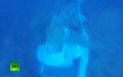 Останки затонувшего корабля. Кадр канала Russia Today