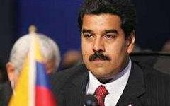 Николас Мадуро. Фото с сайта venezuelaonu.gob.ve