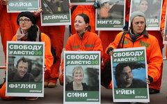 Акция в поддержку арестованных активистов Greenpeace © KM.RU, Алексей Белкин