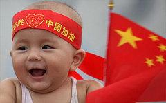 Фото с сайта manzhouli.gov.cn