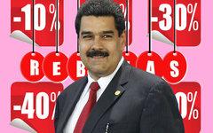 Николас Мадуро. Коллаж © KM.RU