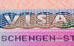 Фото с сайта visa-free-europe.eu