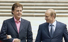 Пол Маккартни и Владимир Путин © РИА Новости, Алексей Панов